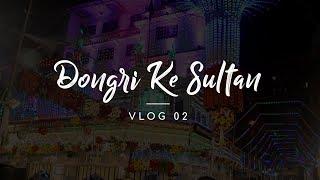 Haji Abdul Rehman Shah | Dongri Ke Sultan | Travelogz - VLOG 02