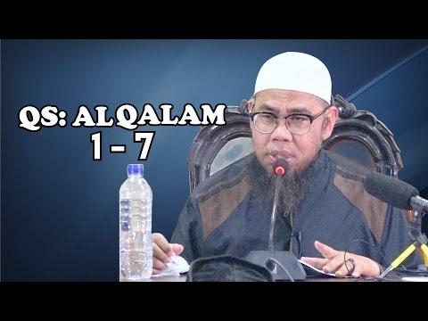 Suara Merdu Ustadz Zainal Abidin Syamsuddin, Lc Melantunkan QS. Al-Qalam, Ayat: 1-7
