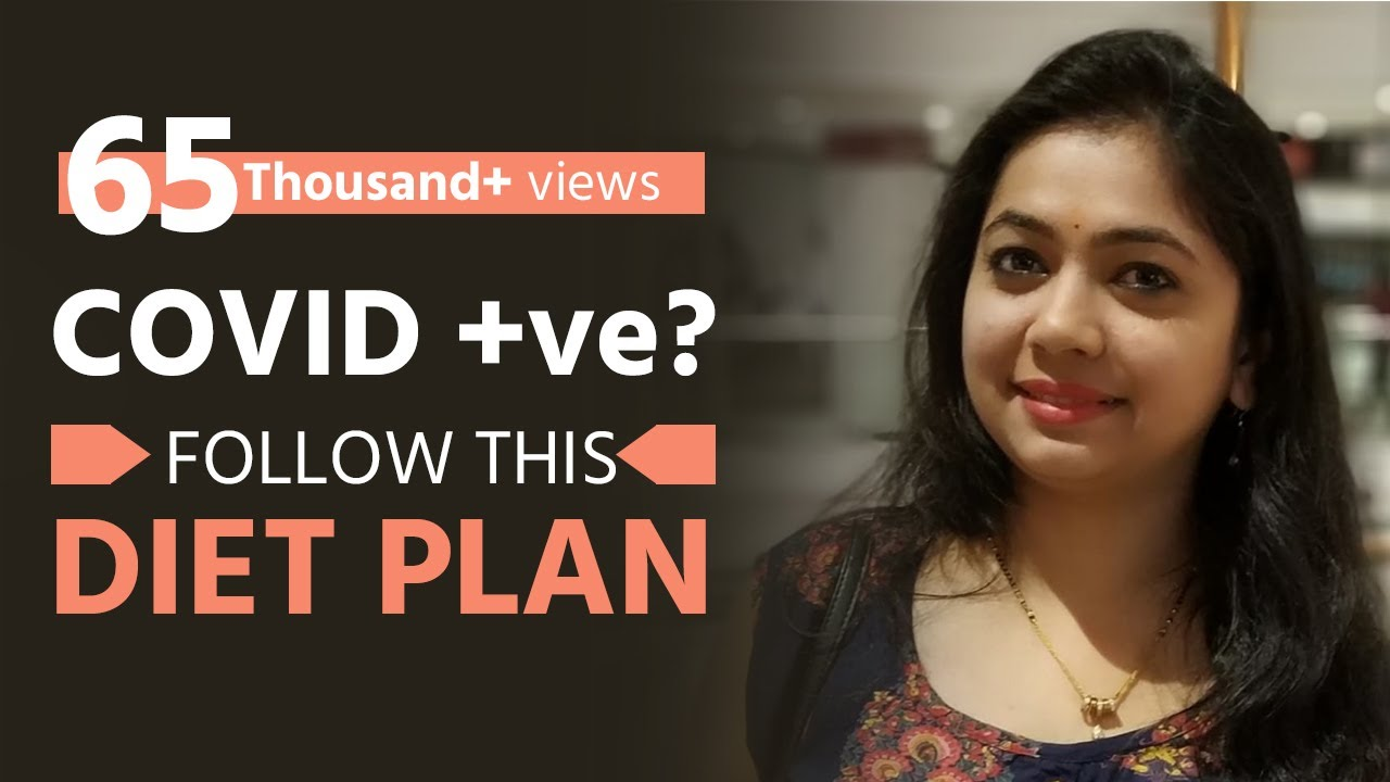 Covid Diet Plan | Diet Plan for Corona Positive Patients | English| Hindi |  Neha Katekar - YouTube
