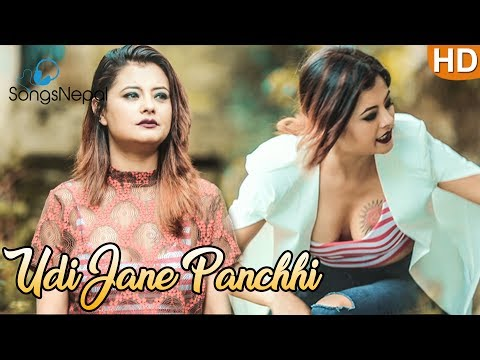 Udi Jane Panchhi - Sudeep Kumar Thakali Ft. Sushma Karki | New Nepali Pop Song 2017