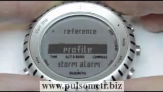 Відео інструкція по налаштуванню годин Suunto CORE Sahara Yellow