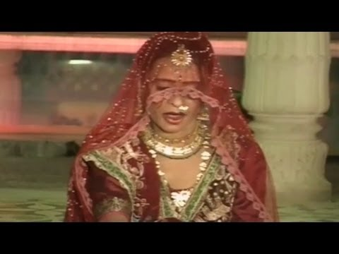Umrao Thari Boli Rajasthani Full Video Song | Bichhudo- Mhari Titari