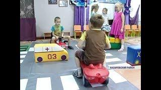 Нестандартные формы в обучении детей ПДД используют в детских садах края