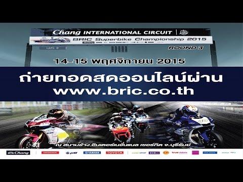 Live streaming - BRIC Superbike Championship 2015 Round 3