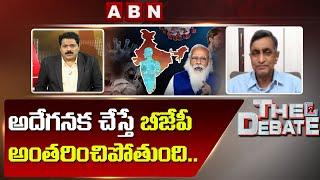 Jaya Prakash Narayana on PM Modi failure   The Debate   ABN Telugu