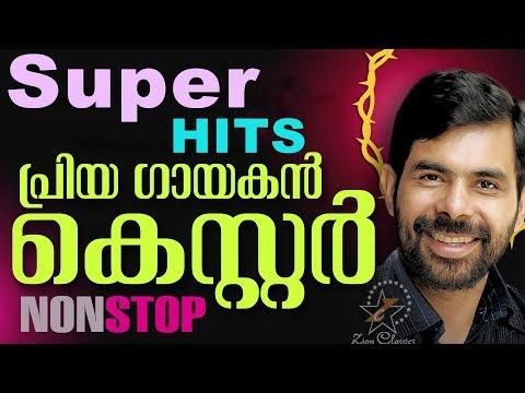 Super Hit Songs Of Kester | Malayalam Christian Devotional Songs | Jino Kunnumpurath
