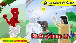 Video Cerita dalam Al Quran Kisah Nabi Adam AS | Kastari Animation Official download MP3, 3GP, MP4, WEBM, AVI, FLV Oktober 2019