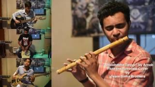 Bhalobasha Tarpor - ARNOB (Flute Instrumental Cover) || SINHA BROTHERS