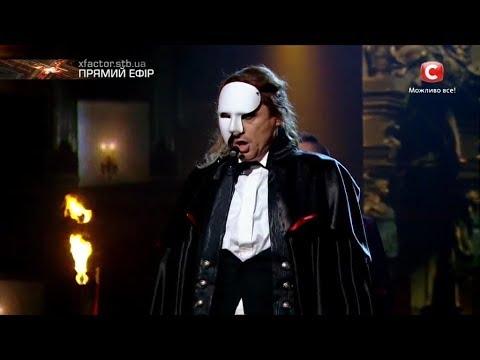 Yurcash  Юркеш - Горилка - Gorilka (Serduchka mix) ШОК! Второй прямой эфир«Х-фактор-8» (18.11.2017)
