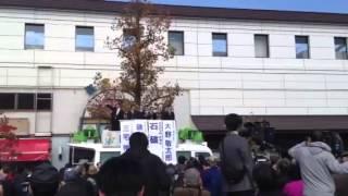 自民党街頭@丸亀駅 大野敬太郎×石破茂 thumbnail