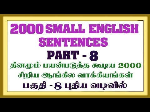 Sinhalese | I ️to Travel in 2019 | Pinterest | Tamil ...