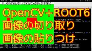 OpenCV+CERN ROOT How to 2 No 004 画像の切りとりと貼りつけ thumbnail
