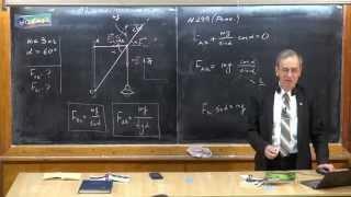Урок 71. Простейшие задачи на правило сил