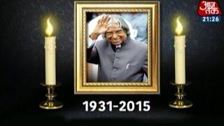 Dr APJ Abdul Kalam No More