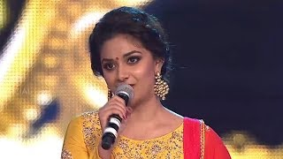 Keerthy Suresh Emotional About Her Mom And Dad.
