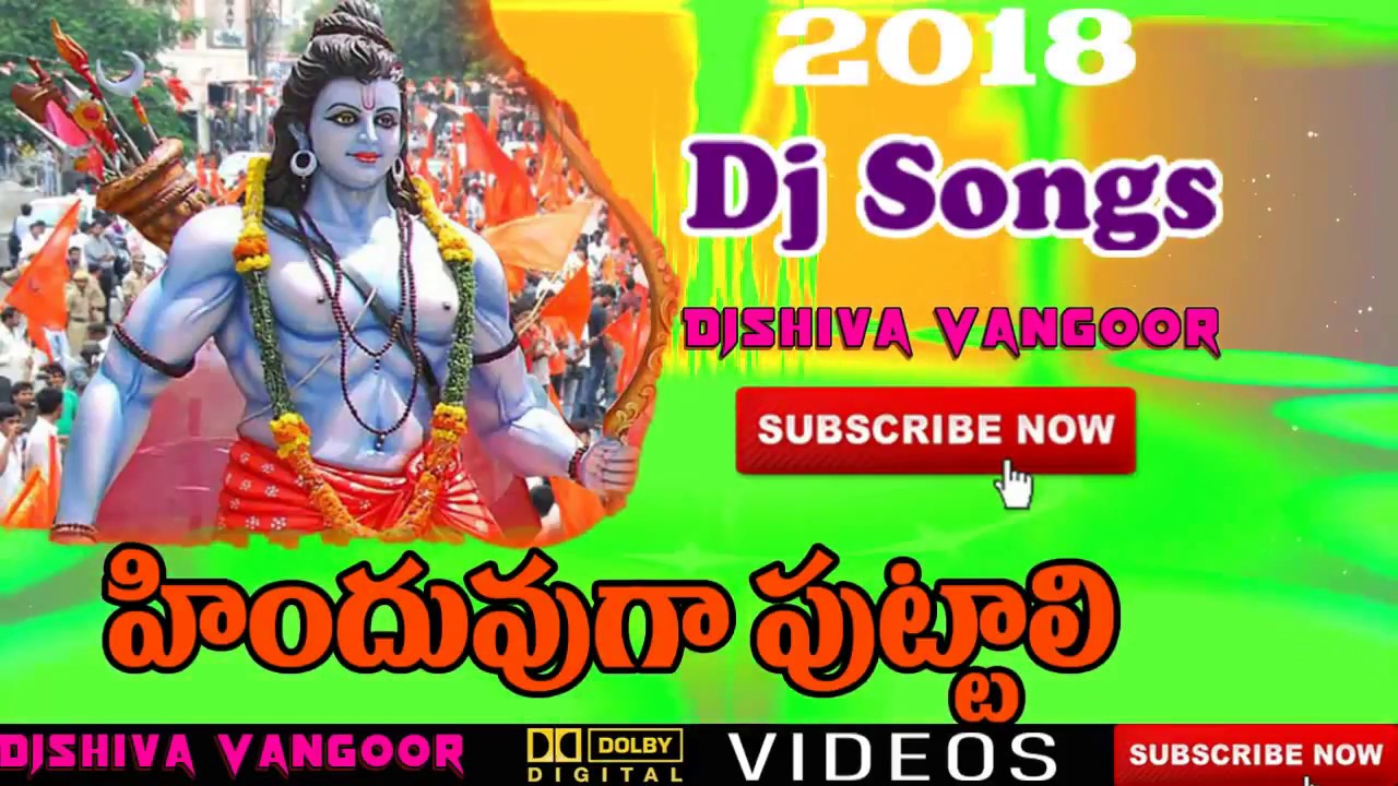 andamaina guvvave dj song download naa songs
