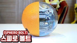 과일에 로봇을 심었더니ㄷㄷ '스피로볼트'  [ 꾹TV ]