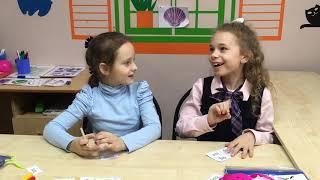 Урок английского языка в группе детей 1 класс в SmartEnglsihClub