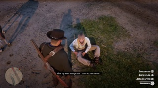 Red Dead Redemption 2_#9