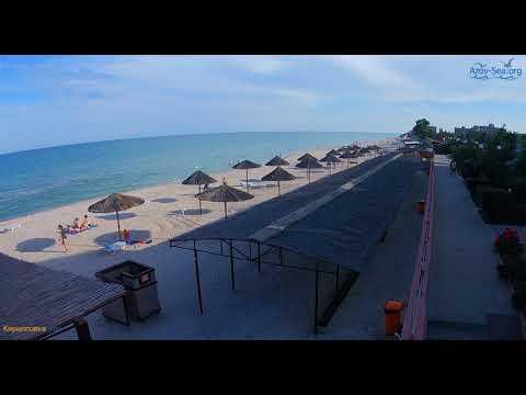 1 Июня.  Азовское море.  Обзор веб-камер.