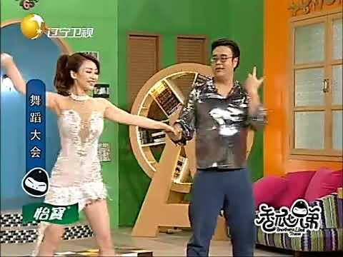 性感女神柳岩大跳拉丁舞,为何观众注意力全在男舞伴身上!
