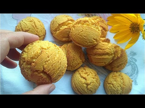 Кукурузное Печенье на Кефире с Начинкой