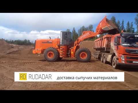 Песок речной - добыча, доставка, применение