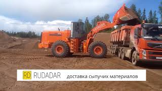 видео купить песок в Одинцово