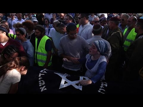 Funeral held for Israeli woman killed in West Bank knife attack