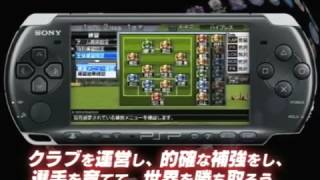 🇯🇵 J.League Pro Soccer Club wo Tsukurou! 6 Pride of J! PSP Trailer