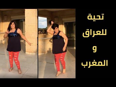 فيفي عبده ترقص للعراق والمغرب