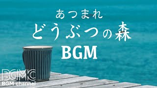 BGM - Animal Crossing New Horizons Relaxing Music with Ocean Sounds