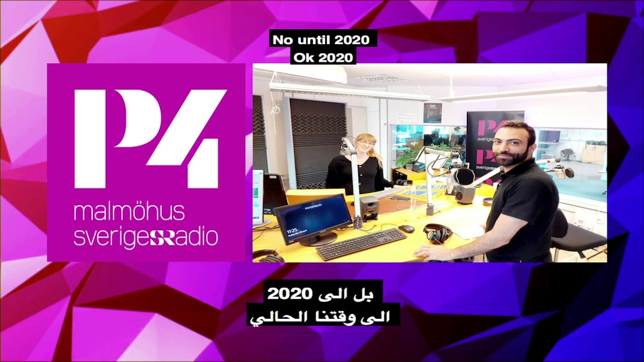 Interview on Radio P4 Malmö with the director Saleh Jamal Eddin 2020-04-29