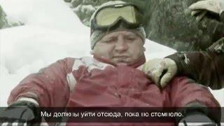 """Сериал """"Спасатель"""" 1 серия"""