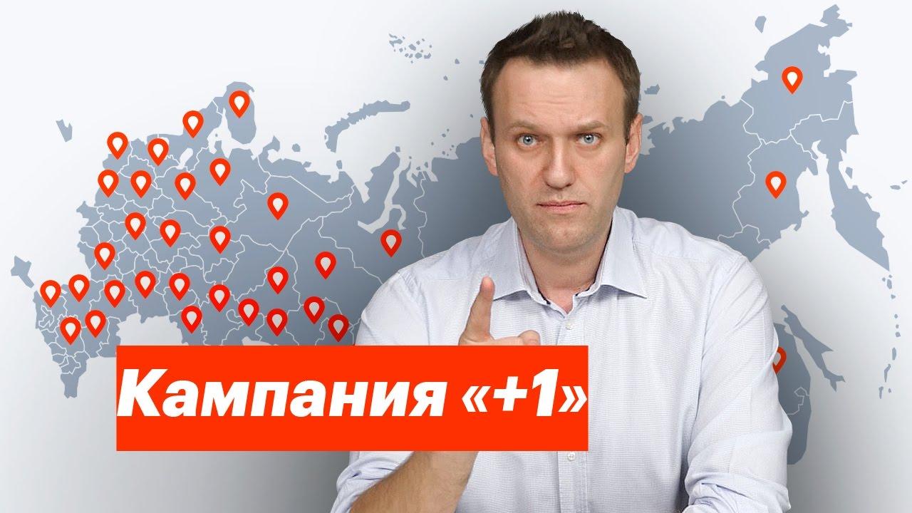 Планка в 300 тысяч подписей за Навального благополучно взята и сейчас их 335 782.