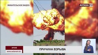 Нарушение технологического процесса стало причиной взрыва на АЗС в Шымкенте