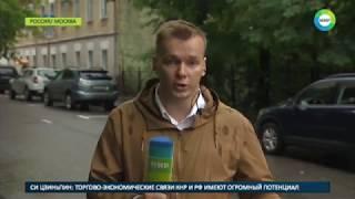 Глобальное потепление оставило Москву без лета - МИР24