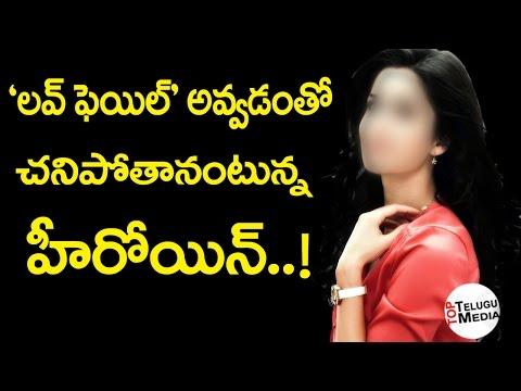 Kareena Kapoor comments on Ranbir Kapoor and Katrina Kaif | Top Telugu Media