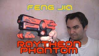 Обзор бластера Raytheon Phantom (Feng Jia)