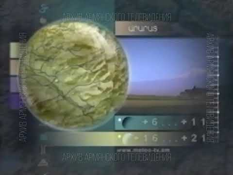 Прогноз погоды в Армении // Метео-ТВ/Meteo-TV/Մետեո-TV [начало 2000х]