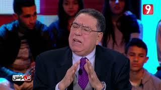 من تونس - الحلقة 3 الجزء الثالث
