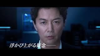 2018年2月9日(金)全国公開 監督:ジョン・ウー×主演:チャン・ハンユ...