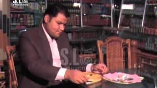 Dinga Shahar song