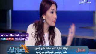 أحمد مجدي عن الرقابة الإدارية: مسئولة عن صناعة التفاؤل في مصر.. فيديو