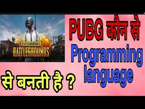Programming Language Used In Making PUBG
