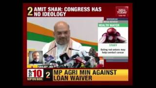 BJP President, Amit Shah has stirred up a controversy by calling th...