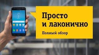 обзор на Смартфон Samsung Galaxy J3 (2017) SM-J330F (золотой)