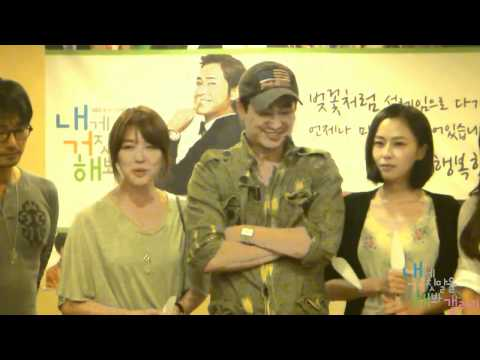 Yoon Eun Hye & Kang Ji Hwan -- Lie to Me (Party)