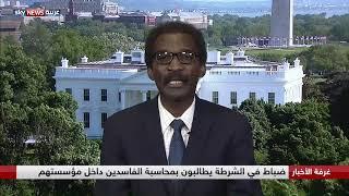 السودان.. بانتظار جلسة المفاوضات الثالثة
