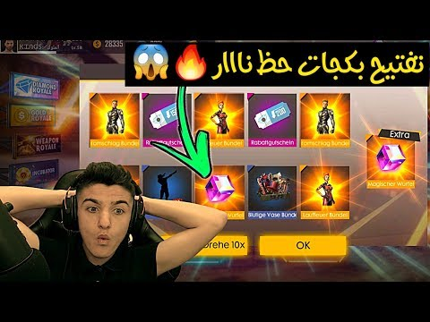 LOOKING FOR THE ELEMENTARY 'LEGENDARY' SKINS IN FREE FIRE 😲😍 حظظظ مو طبيعي   صرت اصرخ
